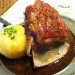 Schäufele – Pork Shoulder Baden Style